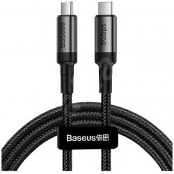 Baseus - Cafule series Type-C PD 2.0 Kabel 2m
